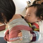 【講座報告】2/27(月) 赤ちゃんと楽しむ 世界が広がるおんぶの時間@カフェ&スペースほとり