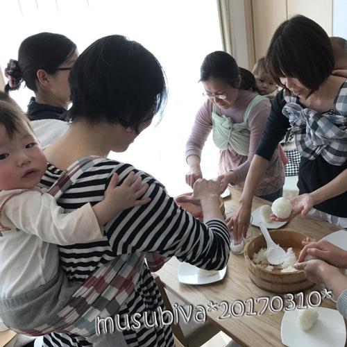 【講座報告】ママと赤ちゃんをむすぶ お家で過ごすだっことおんぶ