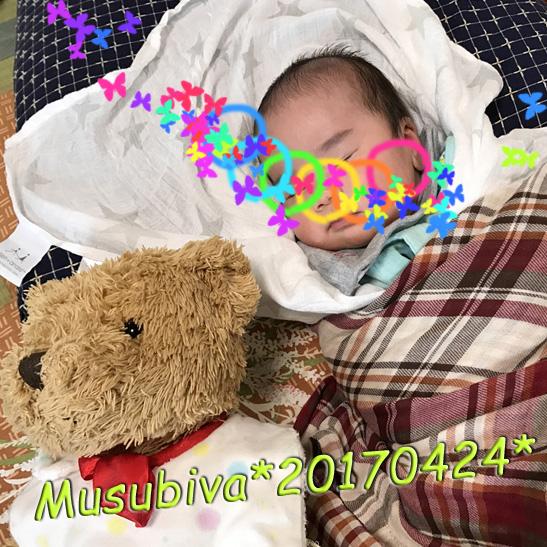 【講座報告】4/24(月)ママと赤ちゃんをむすぶ 聞いてトクするだっこのお話@カフェ&スペースほとり