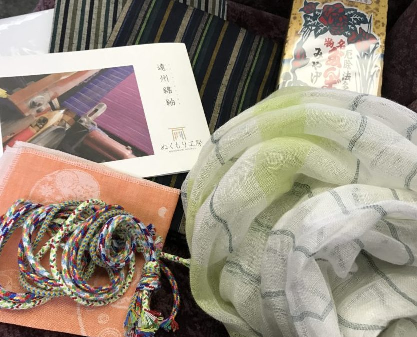 遠州の繊維工業について学ぶ