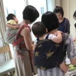 【講座報告】6/7開催むすビバサロン☆ママと赤ちゃんをむすぶ おうちで過ごすだっことおんぶ