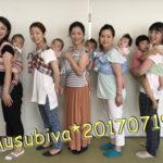 【講座報告】7/19開催 いちまい布でだっことおんぶ(へこおびの会)+ランチ交流会+むすビバサロン