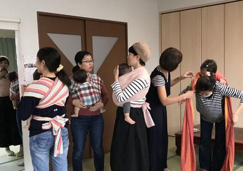 2/3(月)いちまい布でだっことおんぶ(へこおびの会)+ランチ交流会