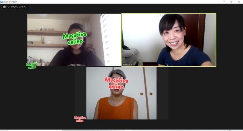 musubiva.online(むすビバ・オンライン)☆出産前の抱っこ紐相談